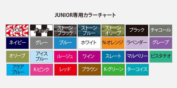 junior_006.jpg