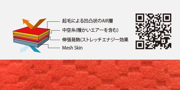 materials_blaze2.jpg