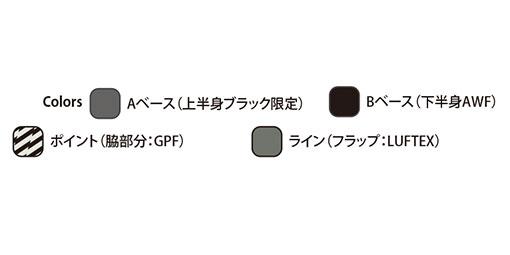 light_zero_nex_004.jpg