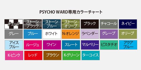 ward_008.jpg